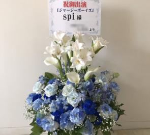 シアタークリエ spi様のミュージカル出演祝い花