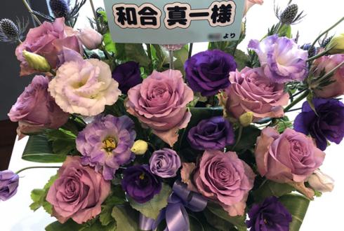 北沢タウンホール 和合真一様のCDリリースイベント祝い花