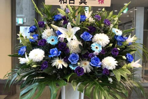 北沢タウンホール 和合真一様のCDリリースイベント祝いスタンド花