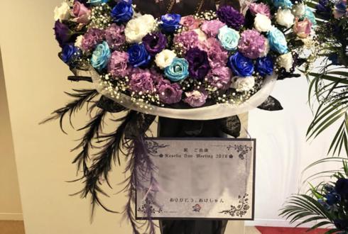 カルッツかわさき Roselia様のファンミーティング祝いスタンド花