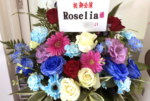 カルッツかわさき Roselia様のファンミーティング祝い花