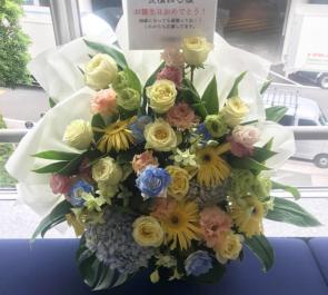 幕張メッセ 欅坂46 長濱ねる様のライブ公演祝い&誕生日祝い花