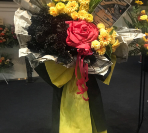 あうるすぽっと 有澤樟太郎様の朗読劇「予告犯」出演祝い花畑風スタンド花