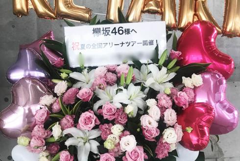 幕張メッセ 欅坂46様のライブ公演祝いバルーンスタンド花