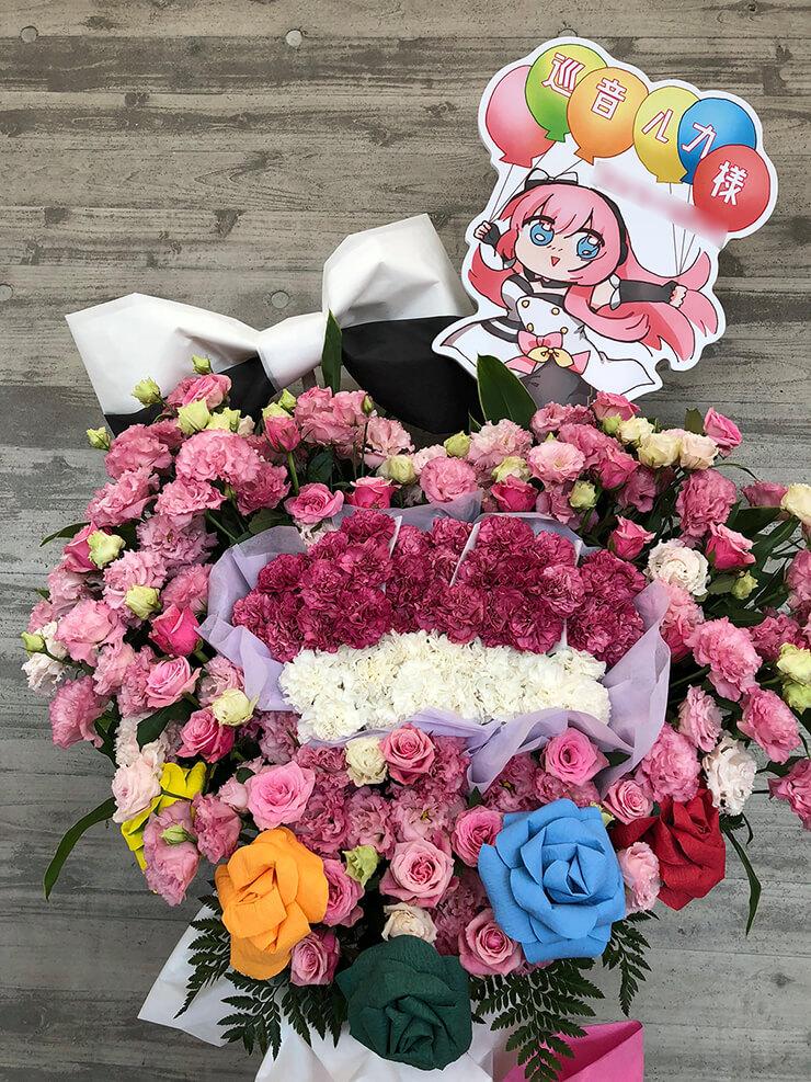 幕張メッセ 巡音ルカ様のライブ公演祝いスタンド花