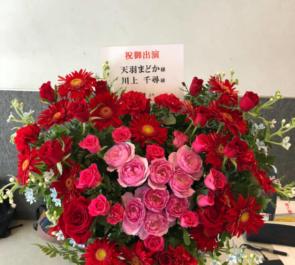 幕張メッセ 天羽まどか役 川上千尋様の『アイカツ!シリーズ 5thフェスティバル!!』楽屋花