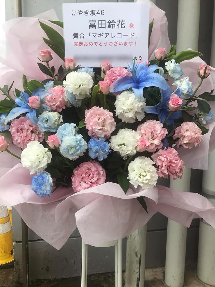 幕張メッセ けやき坂46(ひらがなけやき) 富田鈴花様の握手会祝いスタンド花