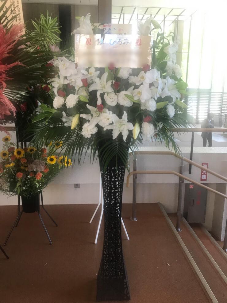 NHKホール 郷ひろみ様のコンサートツアー公演祝いスタンド花