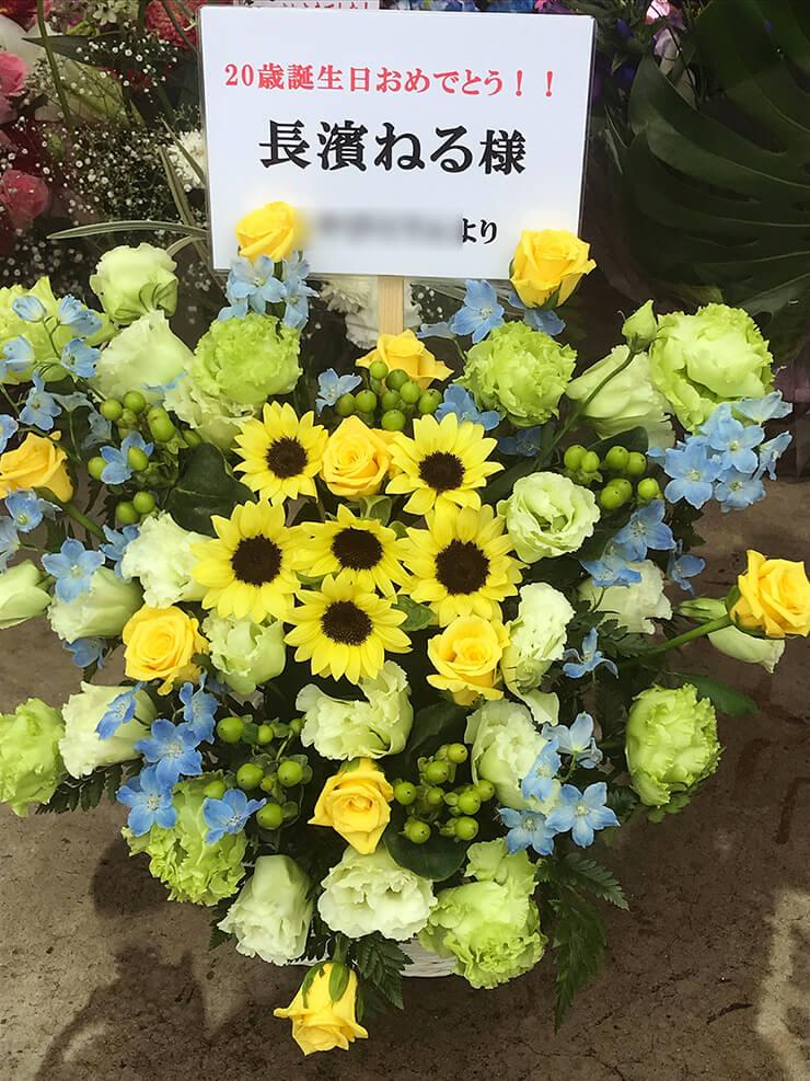 幕張メッセ 欅坂坂46 長濱ねる様の握手会祝い花