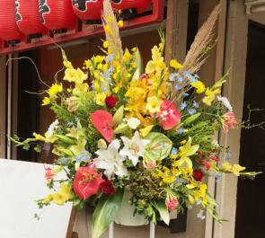 浅草木馬亭 八重山うた大哲会岡山支部様の公演祝いスタンド花