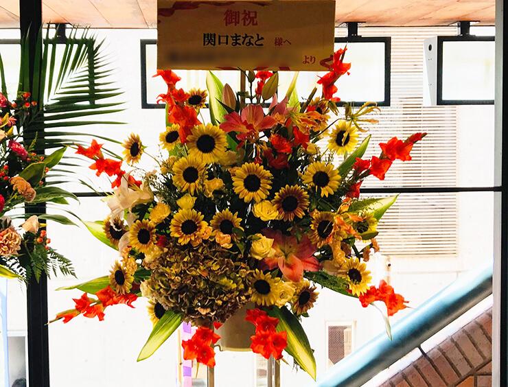 浅草九劇 関口まなと様の舞台出演祝いスタンド花