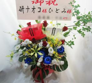 明治座 研ナオコ様 ひとみ様の舞台出演祝い楽屋花