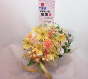 幕張メッセ 冴草きい役 秋奈様の『アイカツ!シリーズ 5thフェスティバル!!』楽屋花