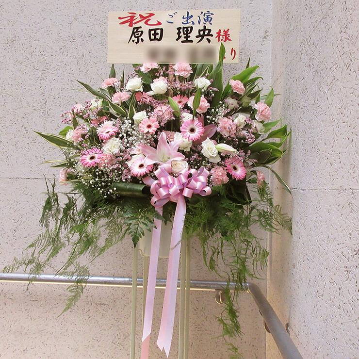 吉祥寺シアター 原田理央様の舞台出演祝いスタンド花