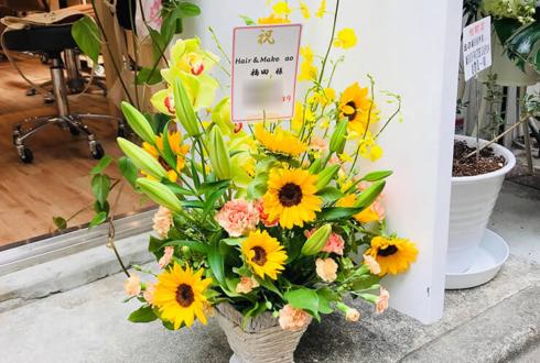 浅草橋 hair&make ao様の開店祝い花