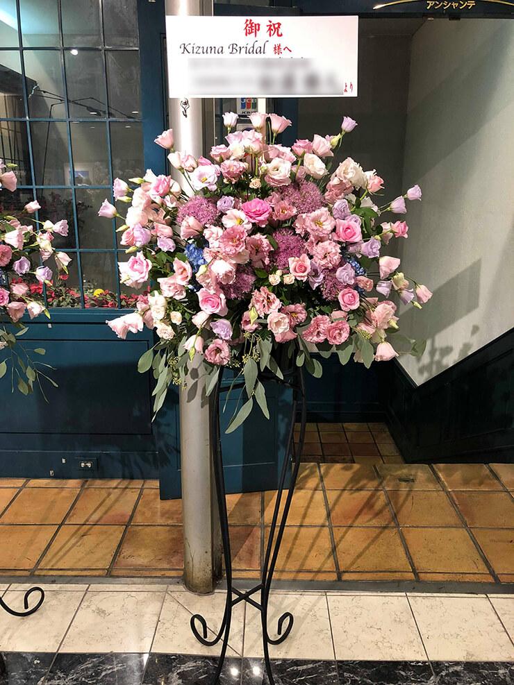 八王子エルシィ 2018 Bridal Show in ELLCY 〜 Kizuna Bridal 〜スタンド花