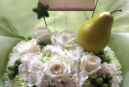サンリオピューロランド ゆるめるモ! ようなぴ様のバースデーライブ楽屋花 フラワーケーキ