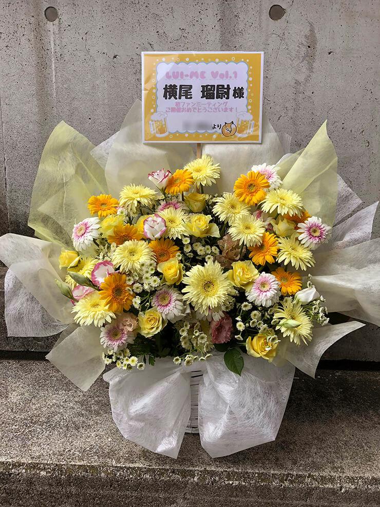 パセラリゾーツ グランデ渋谷店 横尾瑠尉様のFCイベント祝い花束風アレンジ