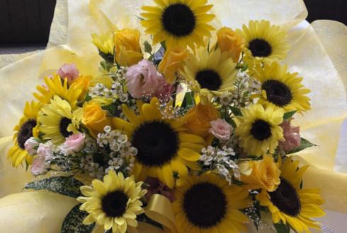 オリンパスホール八王子 内田真礼様のイベント出演祝い花