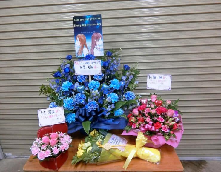 東京ビッグサイト 欅坂46握手会祝い花