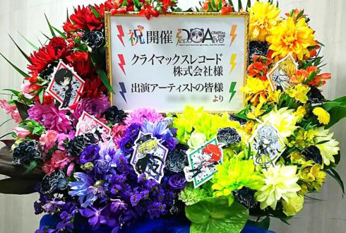 マイナビBLITZ赤坂 ディア♥ヴォーカリスト CR69Fes.2018「Dead or Alive」公演祝いフラスタ