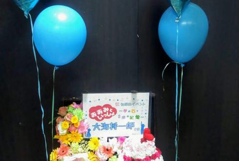 DNPプラザ 大海将一郎様のイベント「おおみといっしょ~夢の石と3歳の記憶~」トランクアレンジ+フラワーケーキ
