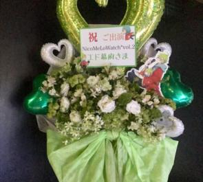 代アニLIVEBASE西麻布 エド幕府様のライブ公演祝いスタンド花