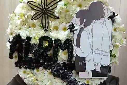 新宿MARZ あやめ様の3rdライブ公演祝いスタンド花