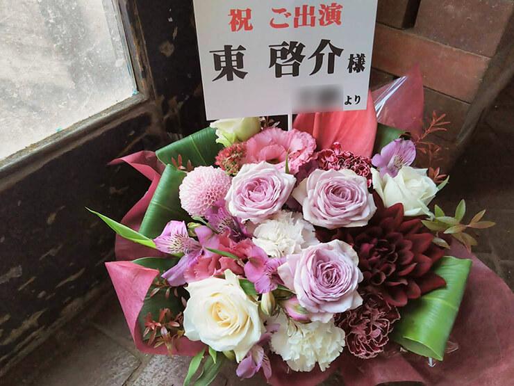 なかのZERO 東啓介様の『繭期夜会』出演祝い楽屋花