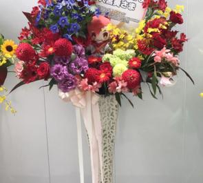日本武道館 DearDream天宮奏as石原壮馬様のドリフェス!アイアンスタンド花