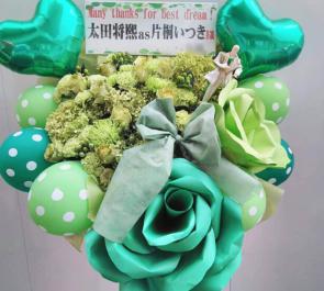 日本武道館 DearDream片桐いつきas太田将熙様のドリフェス!スタンド花
