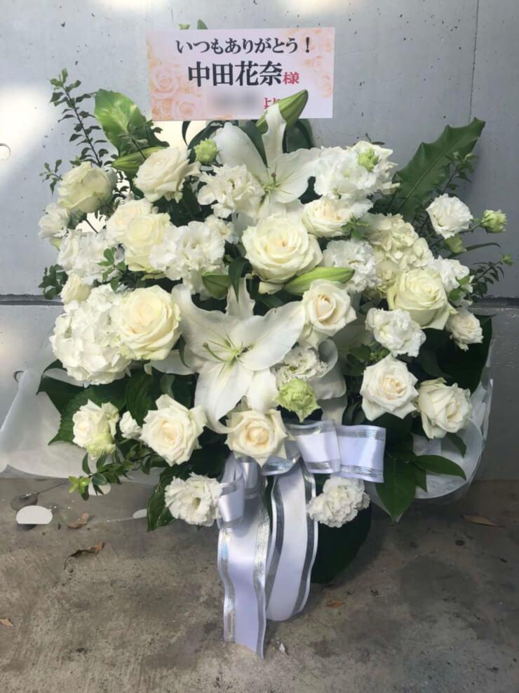 幕張メッセ 乃木坂46中田花奈様の握手会祝い花