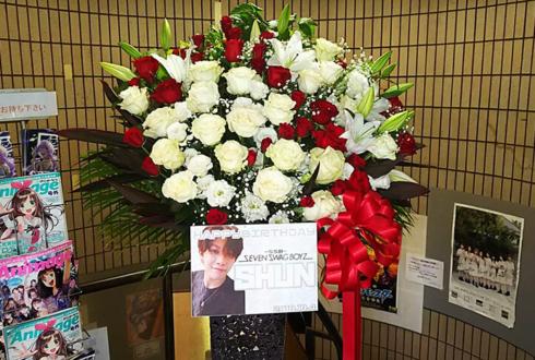 代アニLIVEステーション SEVEN SWAG BOYS SHUN様の誕生日祝い&ライブ公演祝いアイアンスタンド花