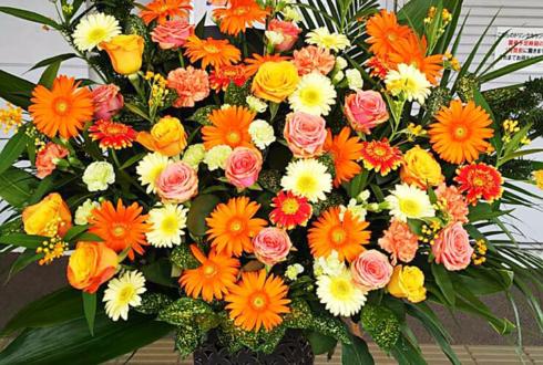 豊洲PIT ヤン・セジョン様のファンミーティング祝いアイアンスタンド花Orange