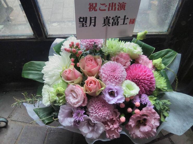 光が丘IMAホール 望月真富士様の舞台出演祝い花