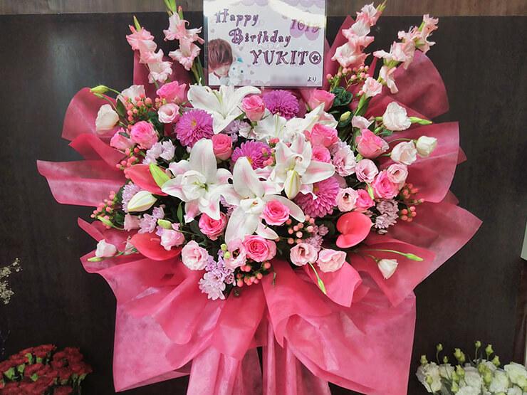 聖ジュリアーノ音楽院 桃園幸人様のバースデーイベント祝いスタンド花