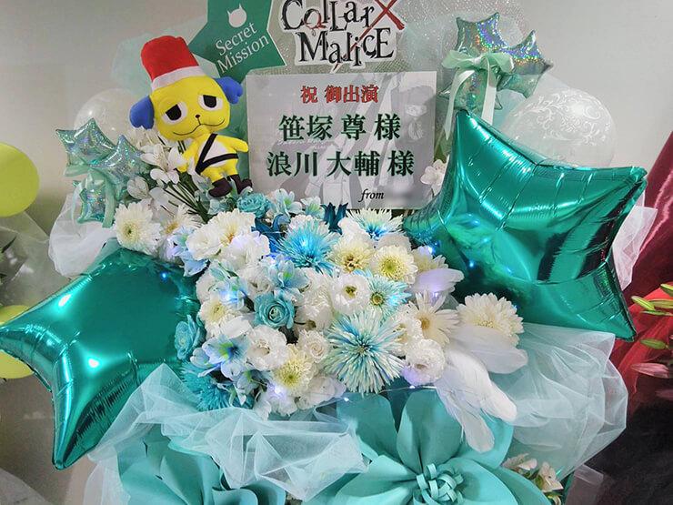 八千代市市民会館 笹塚尊(cv.浪川大輔)様のイベント花束風スタンド花