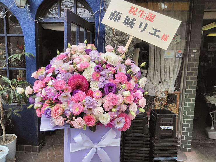 TSUTAYA O-EAST 藤城リエ様の「遅れてきた生誕祭!?」祝いスタンド花
