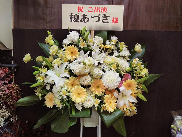 大泉学園ゆめりあホール 榎あづさ様の舞台「わたしの、領分」出演祝いスタンド花