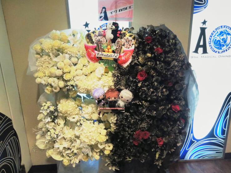 上野アフィリア・シェリーズ イク・ルゥ・ミナリー様のBDエンカウント祝いスタンド花
