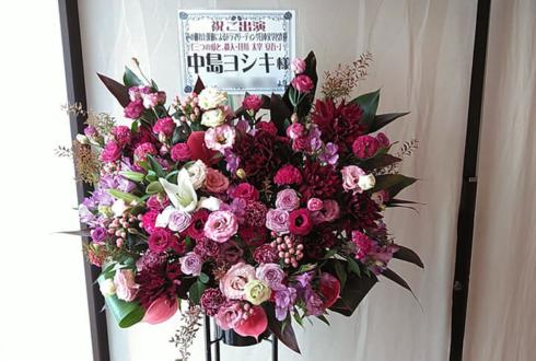 紀伊國屋サザンシアター 中島ヨシキ様の朗読劇出演祝いスタンド花