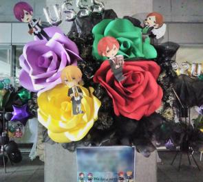 幕張メッセ 浦島坂田船(うらたぬき・志麻・となりの坂田。・センラ)様のライブ公演祝いスタンド花