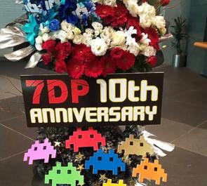 東京国際フォーラム DA PUMP様のライブ公演祝いスタンド花
