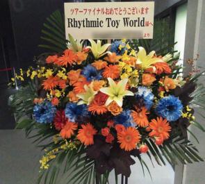 Zeppダイバーシティ東京 Rhythmic Toy World様のライブツアーファイナルスタンド花
