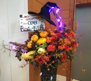 恵比寿ザ・ガーデンホール OMI(大海将一郎)様のHELLOWEEN LIVE公演祝いスタンド花
