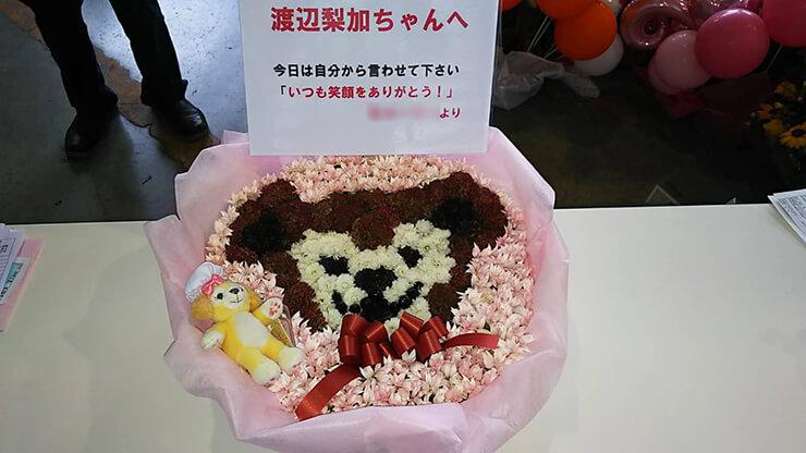東京ビッグサイト 欅坂46 渡辺梨加様の握手会祝い花