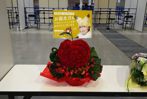 東京ビッグサイト 乃木坂46 佐々木琴子様の握手会祝い花 リンゴモチーフ