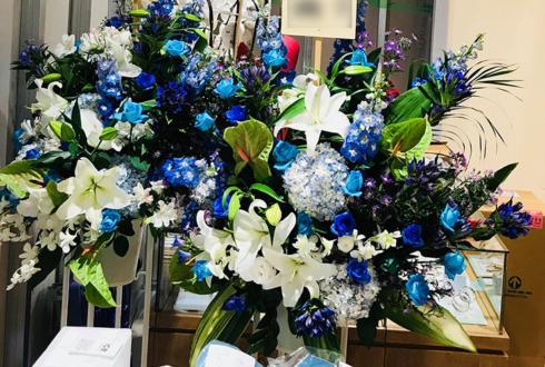 中野マルイ watchelt ウォッチェルト1492様の開店祝いスタンド花