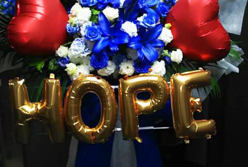 新大久保Quarter Note _HOPE様のリリイベ祝い&解散ライブワンマンライブ公演祝いスタンド花