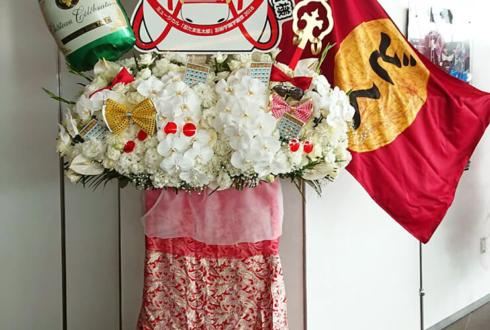 舞浜アンフィシアター 木野小次郎竹高様&ドクタケ忍者隊の皆様の忍ミュ出演祝い2基連結スタンド花